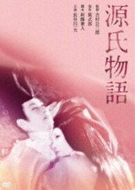 [送料無料] 源氏物語(1951) [DVD]