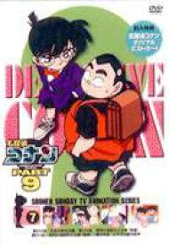 [送料無料] 名探偵コナンDVD PART9 Vol.7 [DVD]