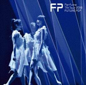 [送料無料] Perfume 7th Tour 2018 「FUTURE POP」(通常盤) [DVD]