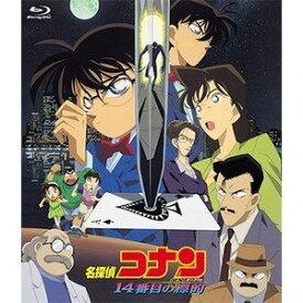 劇場版 名探偵コナン 14番目の標的(ターゲット) [Blu-ray]