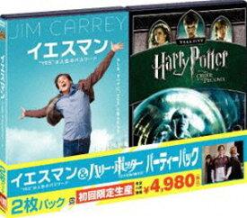 """[送料無料] イエスマン """"YES""""は人生のパスワード&ハリー・ポッターと不死鳥の騎士団 パーティーパック(期間限定) [DVD]"""