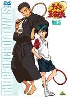 [送料無料] テニスの王子様 Vol.5 [DVD]