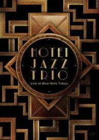 [送料無料] 布袋寅泰/HOTEI JAZZ TRIO Live at Blue Note Tokyo [DVD]