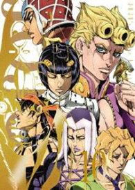 [送料無料] ジョジョの奇妙な冒険 黄金の風 Vol.10<初回仕様版> (初回仕様) [Blu-ray]