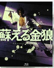 [送料無料] 蘇える金狼 4K Scanning Blu-ray [Blu-ray]