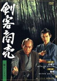 [送料無料] 剣客商売 第2シリーズ 第1巻 [DVD]