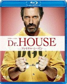 [送料無料] Dr.HOUSE/ドクター・ハウス ファイナル・シーズン ブルーレイ バリューパック [Blu-ray]