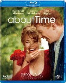 アバウト・タイム〜愛おしい時間について〜 [Blu-ray]