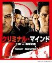 [送料無料] クリミナル・マインド/FBI vs. 異常犯罪 シーズン2 コンパクトBOX [DVD]