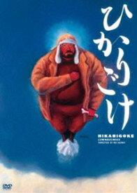 [送料無料] ひかりごけ [DVD]
