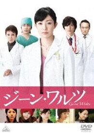 [送料無料] ジーン・ワルツ [DVD]