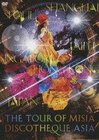 [送料無料] MISIA/THE TOUR OF MISIA DISCOTHEQUE ASIA(通常盤) [DVD]