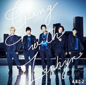 [送料無料] A.B.C-Z / Going with Zephyr(通常盤) [CD]
