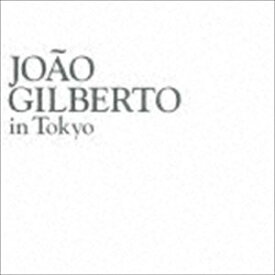 ジョアン・ジルベルト / イン・トーキョー(限定盤) [CD]