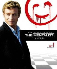 THE MENTALIST/メンタリスト〈ファースト・シーズン〉 前半セット [DVD]