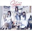 日向坂46/キュン(TYPE-A/CD+Blu-ray)