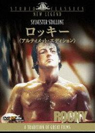 ロッキー <アルティメット・エディション> [DVD]