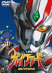 七星闘神ガイファード VOL.1【東宝DVD名作セレクション】 [DVD]