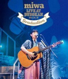 [送料無料] miwa live at 武道館 〜卒業式〜 [Blu-ray]