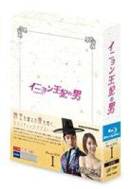イニョン王妃の男 Blu-ray BOXI [Blu-ray]
