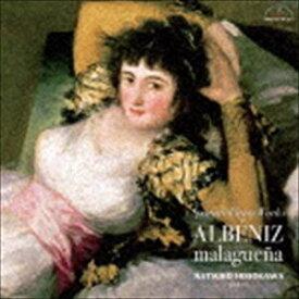 細川夏子(p) / アルベニス:入り江のざわめき スペイン・ピアノ名曲集 [CD]