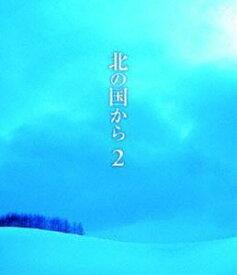[送料無料] 北の国から 2 Blu-ray [Blu-ray]