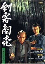 [送料無料] 剣客商売 第2シリーズ 第4巻 [DVD]
