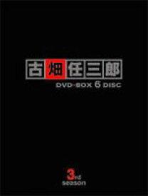 [送料無料] 古畑任三郎 3rd season DVD-BOX [DVD]