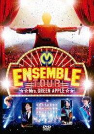 [送料無料] Mrs.GREEN APPLE/ENSEMBLE TOUR 〜ソワレ・ドゥ・ラ・ブリュ〜 [DVD]