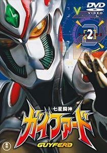 七星闘神ガイファード VOL.2【東宝DVD名作セレクション】 [DVD]