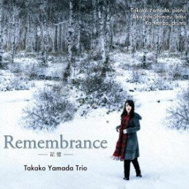 山田貴子トリオ / Remembrance - 記憶 - [CD]