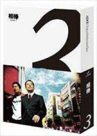 [送料無料] 相棒 season3 ブルーレイ BOX [Blu-ray]