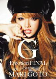 [送料無料] 後藤真希/G-Emotion FINAL for you [DVD]