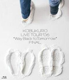 """[送料無料] コブクロ/LIVE TOUR '06""""Way Back to Tomorrow"""" FINAL [Blu-ray]"""