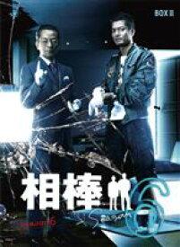[送料無料] 相棒 season 6 DVD-BOX II(6枚組) [DVD]