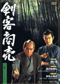 [送料無料] 剣客商売 第2シリーズ 第5巻 [DVD]