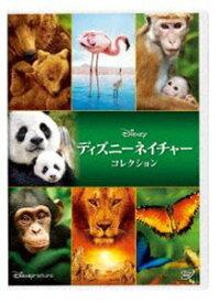 [送料無料] ディズニーネイチャー DVDコレクション [DVD]