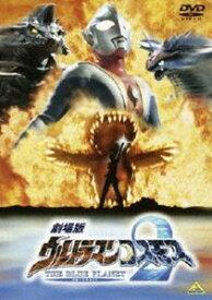 劇場版 ウルトラマンコスモス2 THE BLUE PLANET [DVD]