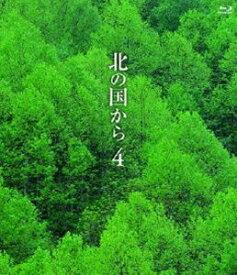 [送料無料] 北の国から 4 Blu-ray [Blu-ray]