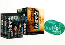 [送料無料] 剣客商売 第2シリーズ DVD-BOX [DVD]