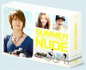 [送料無料] SUMMER NUDE ディレクターズカット版 DVD-BOX [DVD]