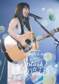 """[送料無料] miwa ARENA tour 2017""""SPLASH☆WORLD""""(通常盤) [Blu-ray]"""