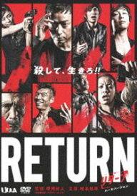 [送料無料] RETURN ハードバージョン [DVD]
