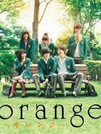 [送料無料] orange-オレンジ- Blu-ray豪華版 [Blu-ray]