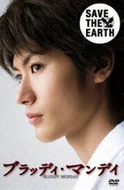 [送料無料] ブラッディ・マンデイ DVD-BOX I [DVD]