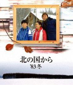 [送料無料] 北の国から 83 冬 Blu-ray [Blu-ray]