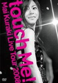 """[送料無料] 倉木麻衣/Mai Kuraki Live Tour 2008 """"touch Me!"""" [DVD]"""