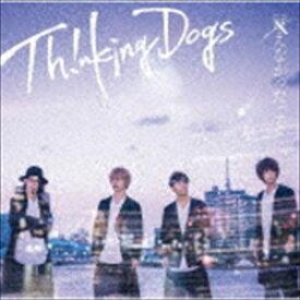 Thinking Dogs / 言えなかったこと(初回生産限定盤/CD+DVD) [CD]