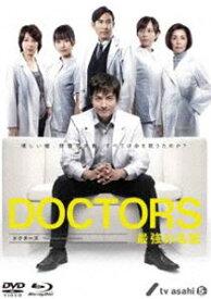 [送料無料] DOCTORS 最強の名医 Blu-ray BOX [Blu-ray]