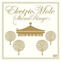 節目DVD Electric Mole (通常版) 【DVD】